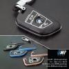 เคสกุญแจ บีเอ็มดับเบิ้ลยู รุ่น AC099 สำหรับ X5(F15), X1 (F48), Series2AT (F45), Series5 (G30) X3 (G01)