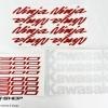 สติ๊กเกอร์ขอบล้อใน สีแดง ขาว FOR KAWASAKI NINJA300