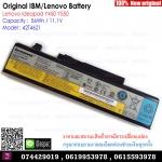 Original Battery L08S6D13 / 56WH / 11.1V For Lenovo Ideapad Y450 Y550