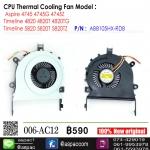 FAN CPU For Aspire 4745 4745G 4745Z Timeline 4820 4820T 4820TG 5820 5820T 5820TZ