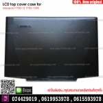 LCD top cover case for Ideapad Y700-15 Y700-15ISK