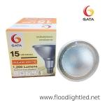 หลอด LED PAR38 15w ขั้วE27 ยี่ห้อGATA (แสงส้ม)