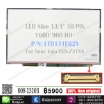 "LED Slim 13.1"" 30 PIN 1600*900 HD+ P/N: LTD131EQ2X For Sony Vaio VGN-Z Series"