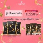 โปร Speed slim ซายเอส 3 กล่อง + กาแฟ 3 กล่อง