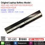 Original Battery ของแท้ ASUS A42J A42F K52F K52J Model : A32-K52