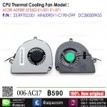 FAN CPU For ACER ASPIRE 5755G E1-531 E1-571