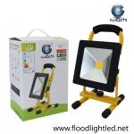 สปอร์ตไลท์ LED 20w รุ่นTGD-005ชาร์ตแบตได้ ยี่ห้อ Iwachi (แสงขาว)