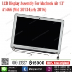 "LCD Display Assembly for Macbook Air 13"" A1466 (Mid 2013-Early 2016)"