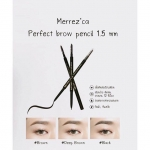 Merrezca Perfect brow Pencil ดินสอเขียนคิ้ว เมอร์เรซก้า