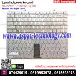 Keyboard DELL INSPIRON 1410 1420 1521 1525 1526 สีเงิน Thai-Eng