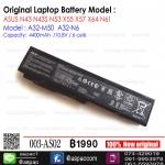 Original Battery ของแท้ ASUS N43 N43S N53 X55 X57 X64 N61 Model: A32-M50 A32-N61