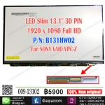"LED 13.1"" 30 PIN 1920*1080 Full HD P/N: B131HW02 V.0"