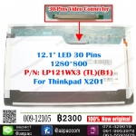 "LED 12.1"" 30 PIN 1280 x 800 P/N: LP121WX3 TLB1 For Thinkpad X201"