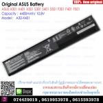 Original Battery A32-X401 / 4400mAh / 10.8V For ASUS X301 X401 X501 S301 S401 S501 F301 F401 F501