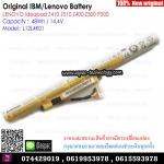 Original Battery L12L4K01 / 48WH / 14.4V For LENOVO Ideapad Z410 Z510 Z400 Z500 P500