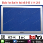 "Display Front Bezel for MacBook Air 13"" A1466 (มือสอง)"