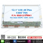 "LED 12.1"" 1366 x 768 P/N : HSD121PHW1 For Asus EEEPC 1201 1215"