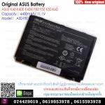 Original Battery A32-F82 /4400mAh / 11.1V For ASUS K40 K40E K40IE F82 F52 K50 K60