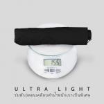 Ultra Light ร่มพับเคลือบดำ น้ำหนักเบาเป็นพิเศษ - ดำ