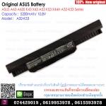 Original Battery A32-K53 / 5200mAh / 10.8V For ASUS A43 A43S K43 X43 A53 K53 X44H A32-K53