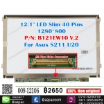"LED Slim 12.1"" 40 PINs P/N: B121EW10 V.2 For Asus S211 U20"