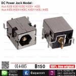DC Power Jack Asus K53E K53S K53SD K53SV K43S K43SA K43SC K43SV K43SJ A43S A53S