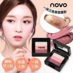 (ใหม่/ของแท้/พร้อม) โนโว novo a three color gradient eye shadow อายแชโดว์
