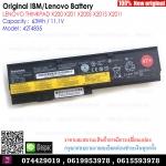 Original Battery 42T4835 / 63WH / 11.1V For LENOVO Thinkpad X200 X201 X200S X201S X201I