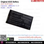 Original Battery A32-A8 /4800mAh / 11.1V For ASUS F8 A8 Z99