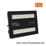 สปอร์ตไลท์ LED 50w ยี่ห้อ FSL (แสงขาว)