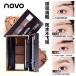 ( แบบใหม่/พร้อมส่ง/ของแท้) โนโว Novo hojo smooth eyeshadow palette 6 color
