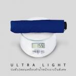 Ultra Light ร่มพับเคลือบดำ น้ำหนักเบาเป็นพิเศษ - น้ำเงิน