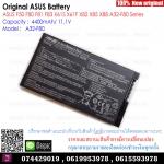 Original Battery A32-F80 / 4400mAh / 11.1V For ASUS F50 F80 F81 F83 X61S X61F X82 X85 X88