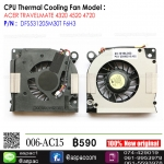 FAN CPU For TravelMate 4320 4520 4720 Extensa 4120 4220 4420 4620
