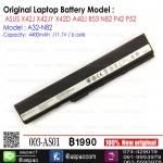 Original Battery ASUS X42 X52 B53 N82 P42 P52 Series Model: A32-K52