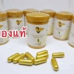 ชะหลิว2 ผลิตภัณฑ์เสริมอาหาร ชะเหลียวแบบเม็ด สูตรแรงเหมาะสำหรับคนดื้อยา ลดยาก [เลข อย.13-1-15857-1-0214]