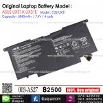 Original Battery For ASUS UX31A UX31E