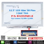 "LED 12.5"" 30 PIN 1366*768 P/N: B125XTN01.0 For Lenovo X230S X240S"
