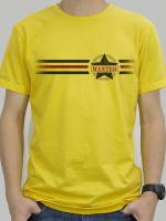 เสื้อยืด : Wanted 3 stripe สีเหลือง