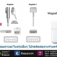 AC Adapter Charger MacBook
