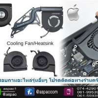 CPU Fan for Apple MacBook