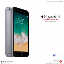 iPhone6s 16GB - SpaceGray