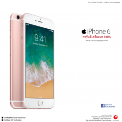 iPhone6 16GB : Rose Gold Edition