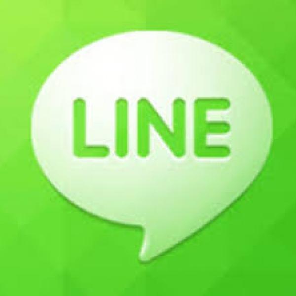 ADD FRIEND LINE