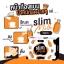 Slim Milk สลิมมิ้ลค์ อาหารเสริมลดน้ำหนัก thumbnail 3