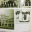 ประวัติศาสตร์ อสมท 59 ปี สื่อไทย 2495-2554. MCOT History 59Years of Thai Media 1952-2011 thumbnail 20