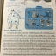 จีนบำบัด คู่มือดูแลสุขภาพอย่างยิ่ง แนะนำ 3 วิธีบำบัดอาการเจ็บป่วย ยาจีน กดจุด อาหาร thumbnail 13