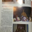 คนจีน 200 ปี ภายใต้พระบรมโพธิสมภาร ภาค 2 เส้นทางเศรษฐกิจ ฉบับพิเศษ thumbnail 34