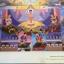 พุทธประวัติ. History of Buddha ได้รวบรวมเป็นสมุดภาพประกอบคำอธิบายนี้ เป็นสมุดภาพจิตรกรรม เรื่องพระบรมศาสดาสัมมาสัมพุทธเจ้าศากยโคดม มีภาพประกอบจำนวน 81 ภาพ thumbnail 22