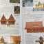 THAILAND EYEWITNESS TRAVEL. The guide that show you what others only tell you thumbnail 17